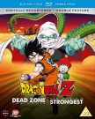 Dragon Ball Z: Filmy [Blu-ray + DVD] Dead Zone / The World's Strongest