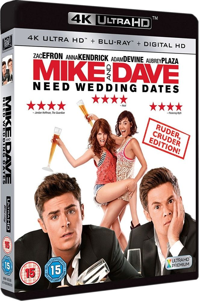 randki DVD