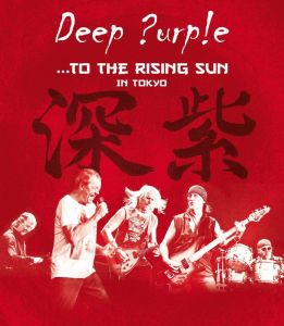 Deep Purple [Blu-ray] ...To The Rising Sun In Tokyo