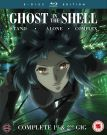 Ghost In The Shell: Stand Alone Complex [8 Blu-ray] Sezony 1-2