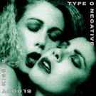 Type O Negative [2 Vinyl LP] Bloody Kisses