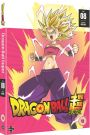 Dragon Ball Super [2 DVD] Część 8 /92-104/
