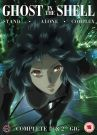 Ghost In The Shell: Stand Alone Complex [14 DVD] Sezony 1-2