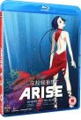 Ghost In The Shell Arise: Borders [2 Blu-ray] Części 3-4